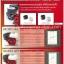 """เครื่องยนต์เบนซินอเนกประสงค์ """"HONDA""""#GX120T2 QTN ขนาด 4 HP (Gasoline Engine for Multi purpose """"Honda"""" #GX120T2 QTN 4 HP) thumbnail 3"""