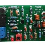 เครื่องส่ง FM / ไมค์ลอย 3 ทรานซิสเตอร์ (แบบบัดกรีแล้ว)