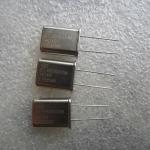 Crystal ความถี่ 21.050 MHz สำหรับวิทยุสมัครเล่น ขายเป็นชุด (ชุดละ 3 ตัว)