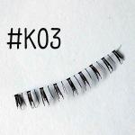 ขนตาปลอม แบบ10คู่ ราคาปลีก #k03 แกนเอ็น