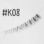 ขนตาปลอม แบบ10คู่ ราคาปลีก #k08 แกนเอ็น