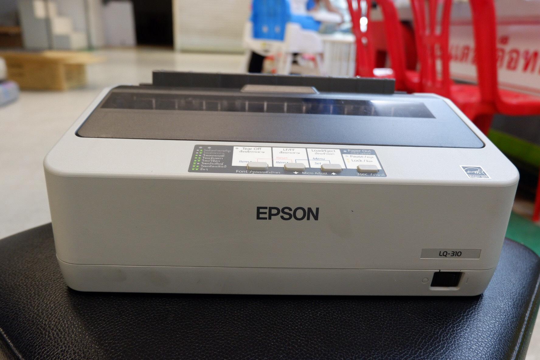 Epson Lq 310 Printer Dot Matrix Referensi Daftar Harga Terbaru Lx 1